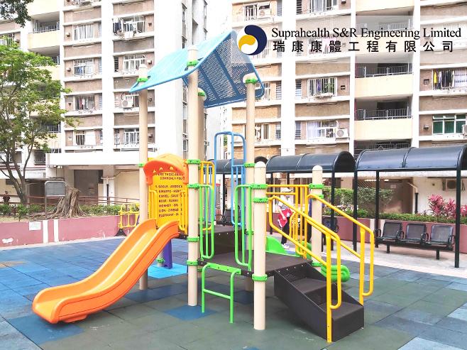 PLAYCRAFT SYSTEMS (Play Equipment)