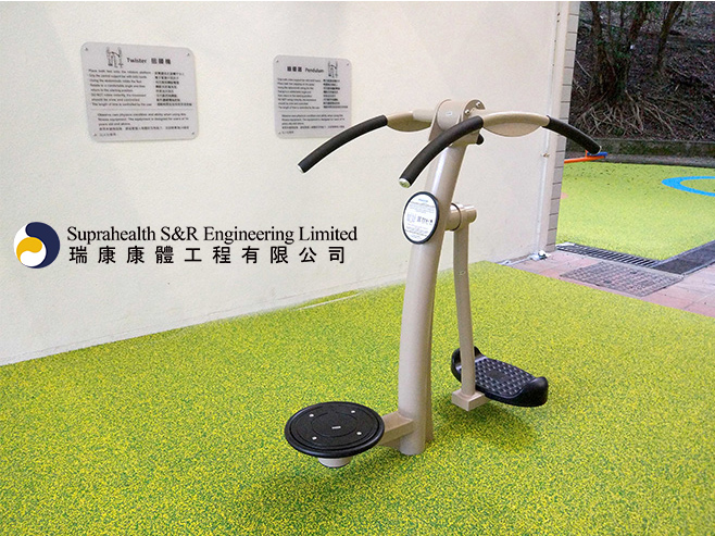 Proludic (Fitness Equipment)
