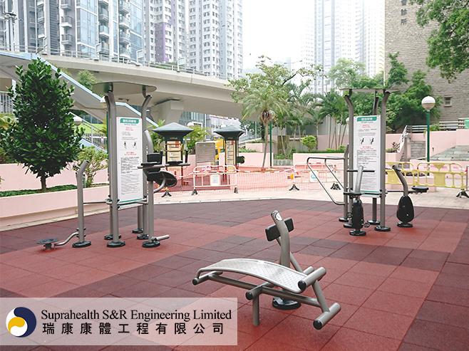 DesignPark (Fitness Equipment)