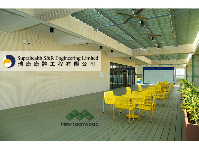NewTechWood®DECKING, CLADDING, DECK TILES, RAILING, FENCING, PLANTER BOXES_1
