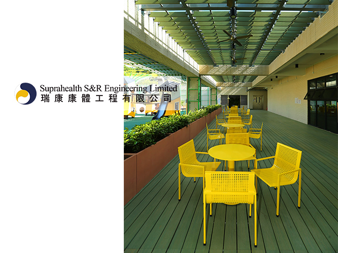 Supra-Furn®Benches, Public Tables and Chairs, Recycled Plastic Furniture_1