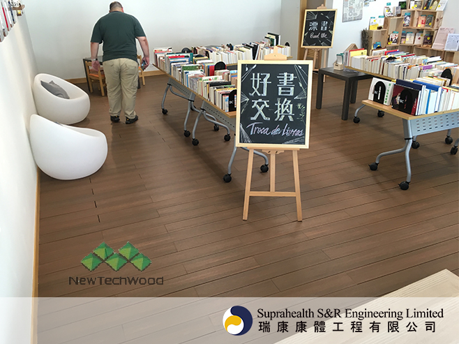 NewTechWood®DECKING, CLADDING, DECK TILES, RAILING, FENCING, PLANTER BOXES_0