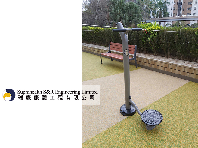 Design Park (Fitness Equipment)
